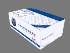 3d包装盒