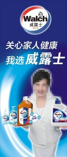 清新婚庆海报模板源文件宣传活动