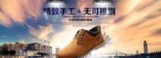 男鞋单品海报轮播图图片