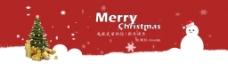 淘宝店家专用促销圣诞海报