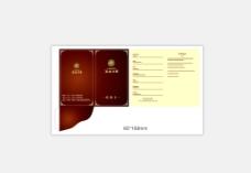 酒店卡套图片