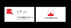 红棉策划工作室名片图片