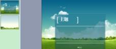 绿色自然环保ppt模板下载
