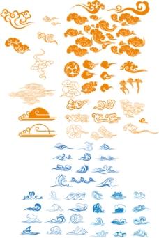 海浪和云纹单个独立矢量素材