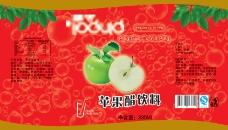 苹果醋红色标签设计