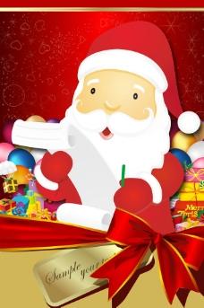 酒店圣诞节图片
