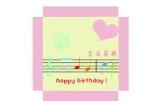 音符蛋糕盒图片