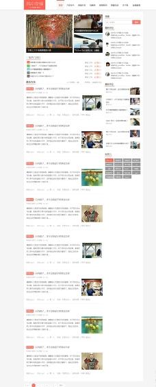 蛋糕店网页_网页界面模板