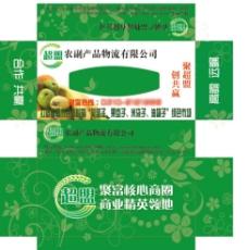 农贸市场 纸抽盒图片
