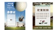 高尔夫参赛证图片