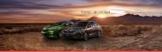 汽车产品海报图片