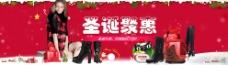 天猫圣诞节全屏轮播大海报