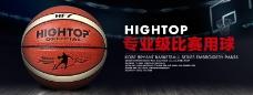 淘宝篮球海报