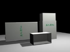 3D 包装盒