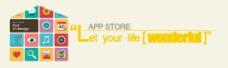 创意app商店可爱时尚设计banner
