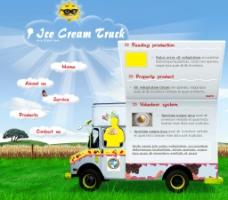 饮食餐饮车企业网站图片