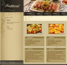 饮食餐饮站英文模板图片