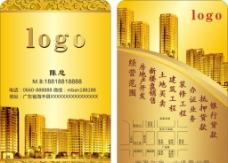 房地产名片 金色卡片图片