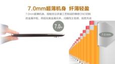 超薄智能手机 90sheji.com