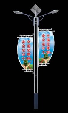 燈桿旗圖片