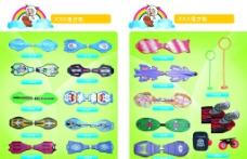滑板车  卡通 绿色图片
