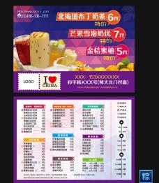 奶茶宣传单页图片