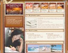 个人空间网页模板