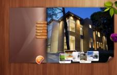 高档公寓画册广告图片