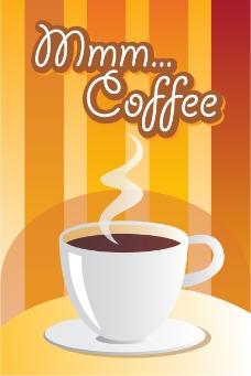 咖啡海报矢量