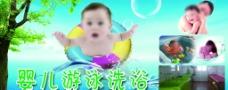 童泰婴儿沐浴图片