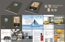 装饰公司画册图片