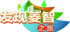东风风行图片