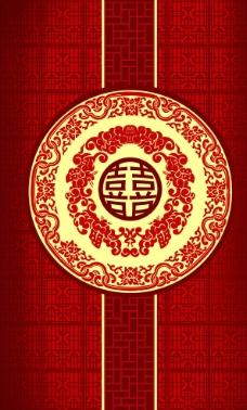 中式婚庆背景图片