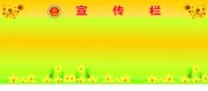 职中职学校宣传栏背景图片