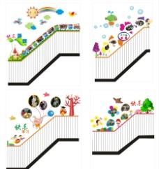 幼兒園樓梯間畫面設計圖片