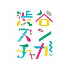 日本logo