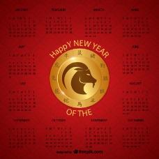 2015年红色中国风十二生肖日历