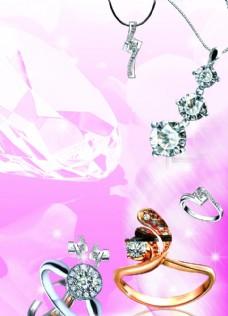 黄金珠宝广告设计图样下载