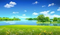 藍天綠水 背景圖片