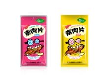 井祥素肉片图片