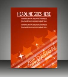 红色背景宣传设计模板