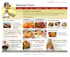 饮食餐饮站国外企业图片