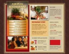 餐饮饮食美食网页设计图片